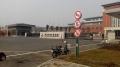 工業園區停車場指示牌