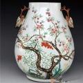 清代官窯粉彩瓷器成交價有多高