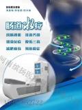 肠道水疗仪加盟缤扬科技清肠排毒仪