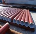 环氧树脂防腐钢管生产基地