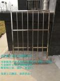 北京朝阳管庄护栏安装家庭护网阳台防盗窗安装防盗门围
