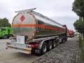 售8噸10噸12噸16噸20噸二手散裝油罐車