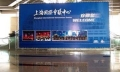 2020年中國上海法蘭克福紡織纖維面料輔料博覽會
