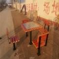 供應奧成休閑棋盤桌椅老年活動公園實木象棋盤成套桌椅