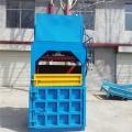 广州100吨立式纸箱打包机塑料瓶吨包袋压包机