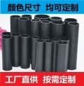 深圳塑料熱敏紙管芯,收銀紙膠管芯,標簽PP塑膠管芯