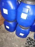 塑料拉絲硅油滑度好干爽廠家直銷