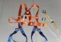 护腰安全带, 护腰安全带价格批发行情展会供应宇通