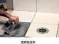 平度陶瓷粘接劑-平度陶瓷膠泥服務好