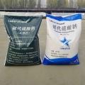 硫代硫酸鈉廠家工業級98含量水產養殖硫代硫酸鈉