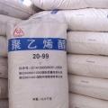 柳州回收順丁橡膠