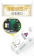 永康牌 YK-828 RQ02