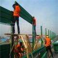 高速公路金属隔音墙 亚克力板透明声屏障小区吸音墙