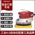 工业级重型气动打磨机重力打磨强切削力S-6305A