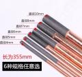生產銷售碳弧氣刨碳棒、直流碳棒