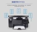 上門維修打印機復印機故障,更換修理故障配件