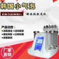 美容院专用无针水光仪价 钒钛微晶无针水光仪价