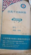 棗莊回收風電葉片樹脂