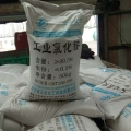 长期生产氯化铵 工业级工业氯化铵99.5 生产厂家