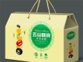 郑州定制红薯粉条纸箱 挂面礼品包装纸盒 手提款式!