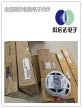 求購金華工廠電子元件回收公司