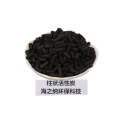 天津工業活性炭 工廠廢水廢氣污水處理顆粒炭
