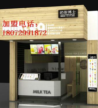8个平方的奶茶店加盟排行