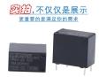 4腳常開型繼電器_專業生產廠家元則_高性能比
