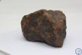 哪個地方可以鑒定火星隕石