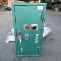 300公斤危險品保險柜 �;钒踩� 隧道防爆柜