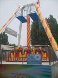 廣州驚險刺激的大型游樂設備神州飛碟廠家