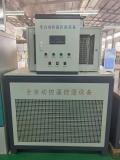 成都批發標準自動恒溫恒濕標養室標養室恒溫恒濕控制儀