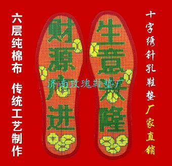 十字绣鞋垫怎么绣