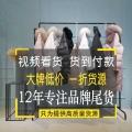 歐詩曼品牌女裝北京服裝尾貨批發大庫 1688品牌服