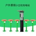 充電樁自行車充電 充電樁防水