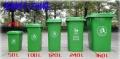 河南垃圾桶尺寸 帶輪戶外垃圾桶供應 防雨水垃圾桶