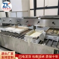 豆腐成型壓榨機 全自動豆腐機生產廠家質保十年