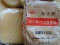 邓州大量回收三木丙烯酸树脂啊
