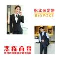 貴州職業裝襯衫工作服定制DIY印制企業單位公司標志