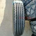 三角 7.50R15 卡車鋼絲輪胎 拖車輪胎