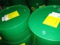 丰泽BP抗磨液压油 BP海力克68液压油 BP代理