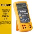 Fluke信號發生器過程校驗儀F726CN福祿克