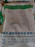 杭州回收橡膠