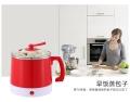 304不銹鋼電煮鍋電熱鍋 韓式多功能宿舍學生鍋煮面