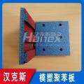 模塑聚苯板阻燃環保性能分析