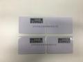 数字卡冷贴合卡, FPCB卡PCB卡电路集成卡