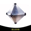 雷达反射器 角反射器 折叠式雷达反射器 反射器 雷