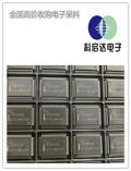 求購橫崗積壓電子料回收公司