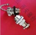 圓形連接器XCE14F3Z1D1插頭插座 新品