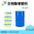 MS膠專用增塑劑相溶性好質量穩定廠家直銷